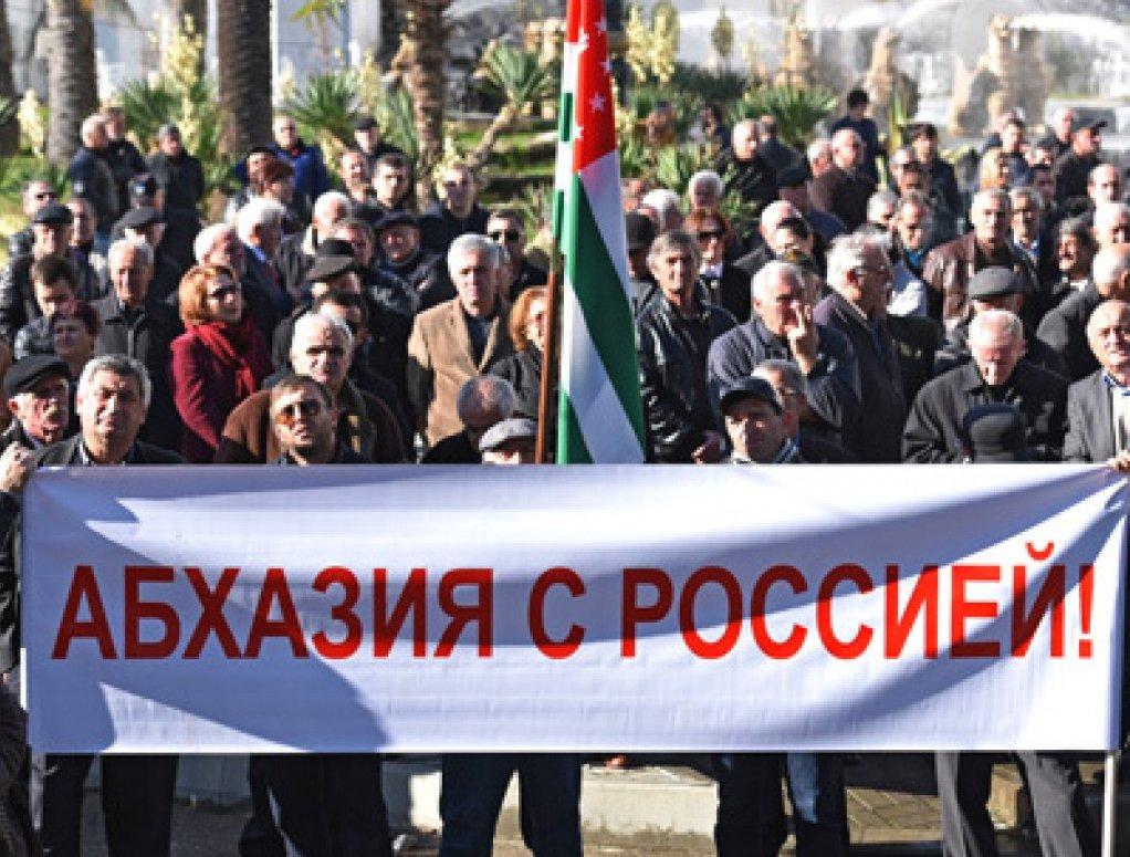 пользователи, уточняйте абхазцы отношение к русским готовой продукции Ликероводочный