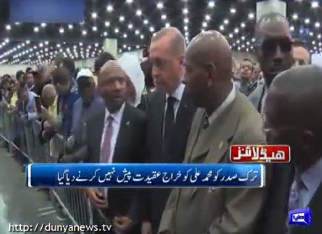 Watch #DunyaNews #Headlines 10:00AM Click Here: https://t.co/Gv6gsZIAhl https://t.co/H8JGsJ4txz