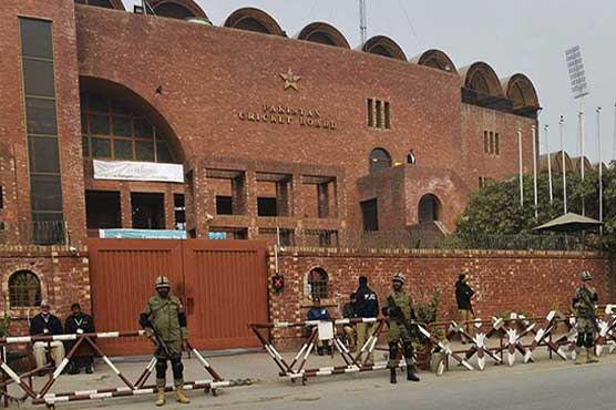 Governing Board of PCB to meet today https://t.co/3nQBmdL8fE https://t.co/5kX8RoH6lX