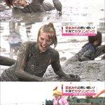 泥まみれのオリンピックに表れた変態おじさんが面白すぎた!
