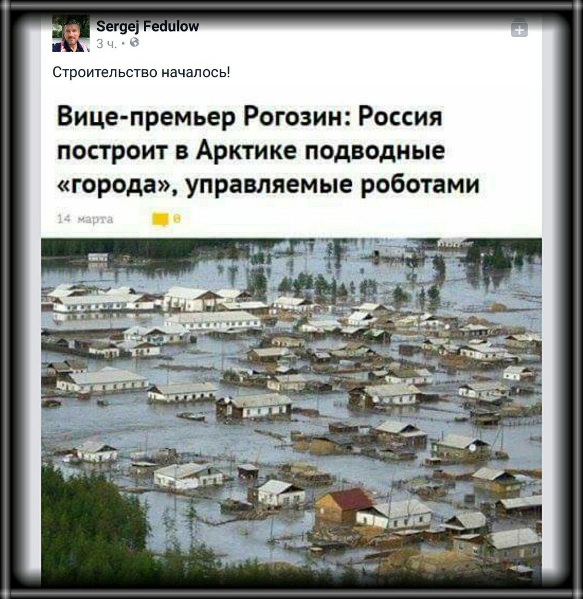 """У террористов на Донбассе зафиксирован 51 танк, 57 артиллерийских систем, 36 """"Градов"""", - Минобороны Украины - Цензор.НЕТ 669"""