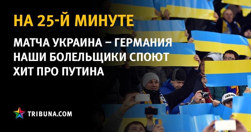Угроза возобновления боевых действий на Донбассе остается на трех направлениях, - Скибицкий - Цензор.НЕТ 7630