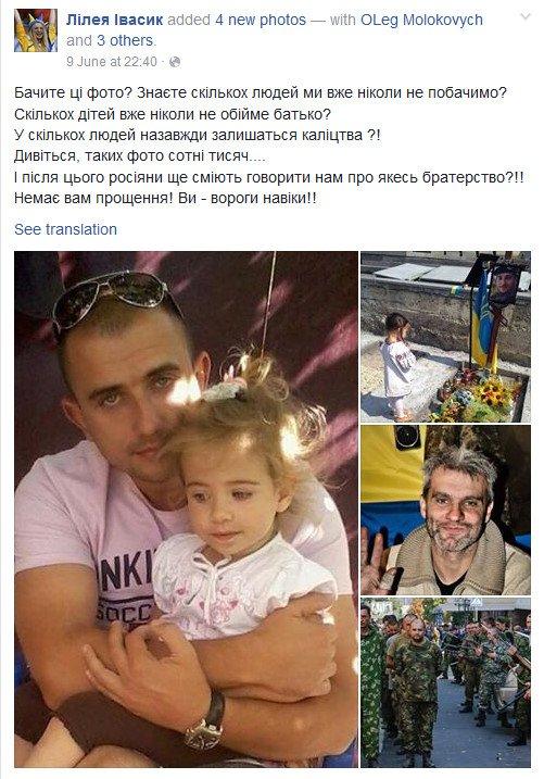 За неделю на Донбассе ликвидированы 10 российских оккупантов, ранены 22, - разведка - Цензор.НЕТ 6297