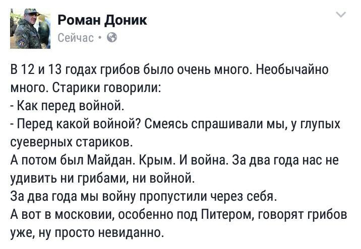 """В столице Болгарии состоялась акция """"Стоп, Путин! Стоп, война!"""" - Цензор.НЕТ 8699"""