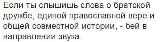 За два месяца боевики более 70 раз обстреляли КПВВ на Донбассе, - Госпогранслужба - Цензор.НЕТ 5486