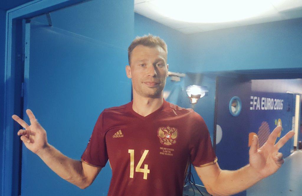 Чемпионат Европы по футболу 2016 CksvVySWsAARMm2