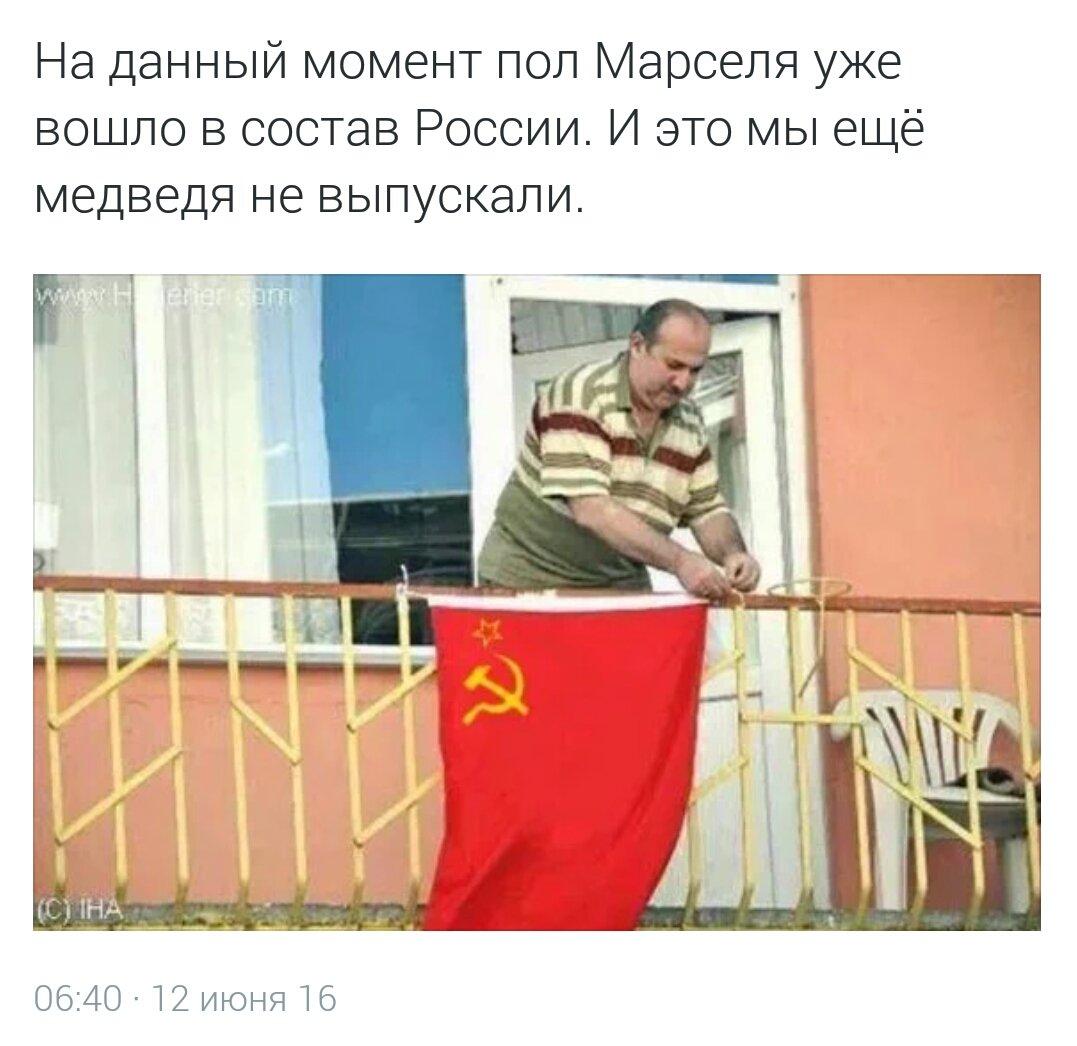 Стычки не было, мы - цивилизованная страна, - министр спорта РФ Мутко о нападении российских болельщиков на английских во время Евро-2016 - Цензор.НЕТ 9572