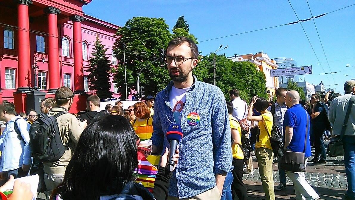 Марш равенства в центре Киева. ПРЯМАЯ ТРАНСЛЯЦИЯ