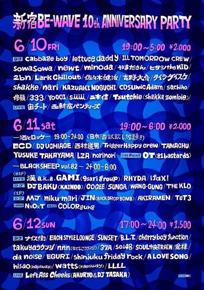 本日は歌舞伎町BEWAVEの10周年アニバーサリーイベントにて、なでしこラウンジ代表としてお祝いDJします❗️21:30からDJしますが17時から開いてるのでぜひお祝いの杯を傾けに来てください