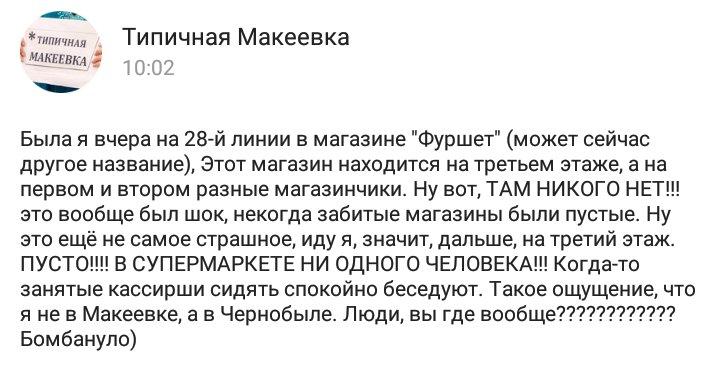 С начала российской агрессии в Донецкой области без вести пропали более 1,6 тыс. человек, - Нацполиция - Цензор.НЕТ 6479