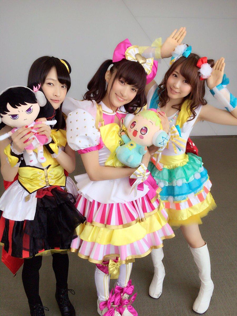 「東京おもちゃショー」タカラトミーアーツブースのプリパラこどもライブ終了しました!遊びにきてくれた皆さま、ニコ生をご覧いただいた皆さま、ありがとうございました♡サマーアイドルライブツアーにも遊びに来てくださいね! #pripara pic.twitter.com/GXj9FMeolI