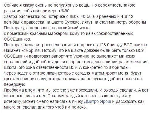 Аваков сварил суп в рамках благотворительной акции для воспитанников школы-интерната - Цензор.НЕТ 8233
