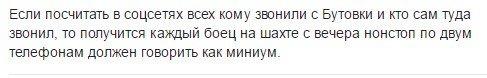 Аваков сварил суп в рамках благотворительной акции для воспитанников школы-интерната - Цензор.НЕТ 4583