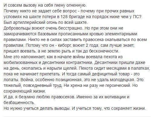 На Донбассе будет замороженный или полузамороженный конфликт по типу Нагорного Карабаха, - американский профессор Мотыль - Цензор.НЕТ 2011
