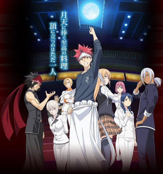 Смотреть все серии аниме в поисках божественного рецепта / повар-боец сома 2 сезон онлайн.