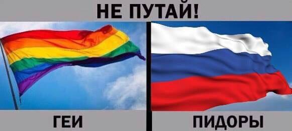 Путин помиловал политзаключенных Афанасьева и Солошенко, освободив их от дальнейшего отбывания наказания в виде лишения свободы - Цензор.НЕТ 2672