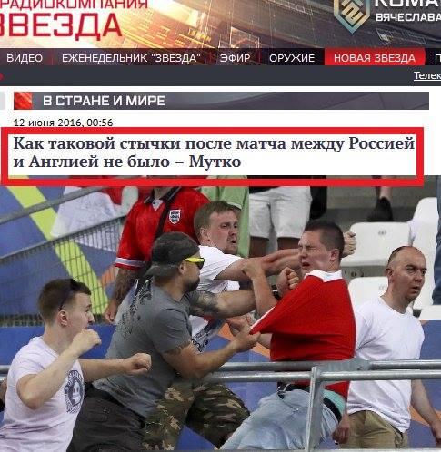 России грозят серьезные санкции из-за драки футбольных хулиганов на Евро-2016 - Цензор.НЕТ 6260