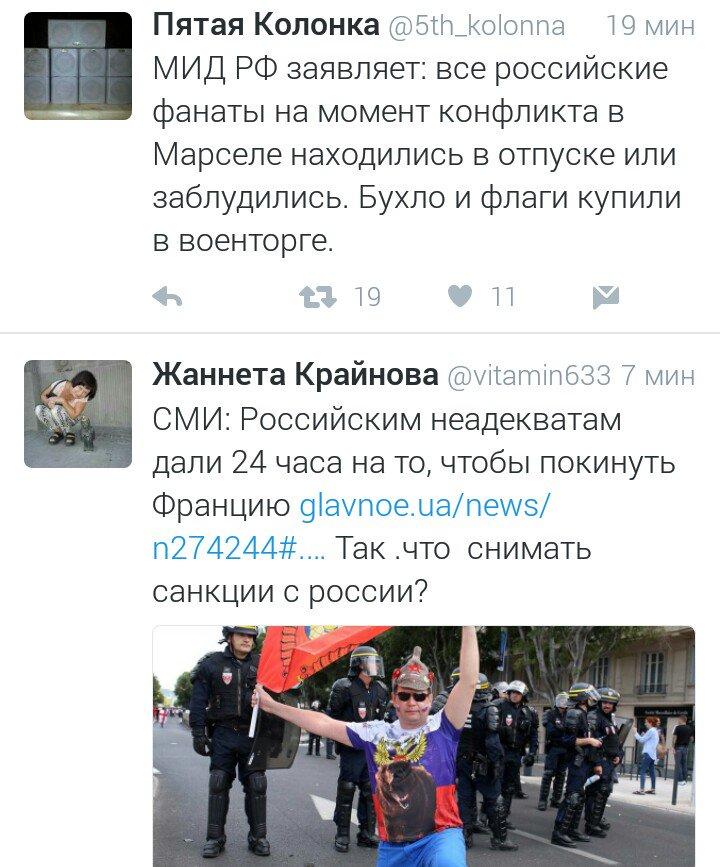 Санкции ЕС и США против России должны продолжаться, - президент Молдовы - Цензор.НЕТ 2793