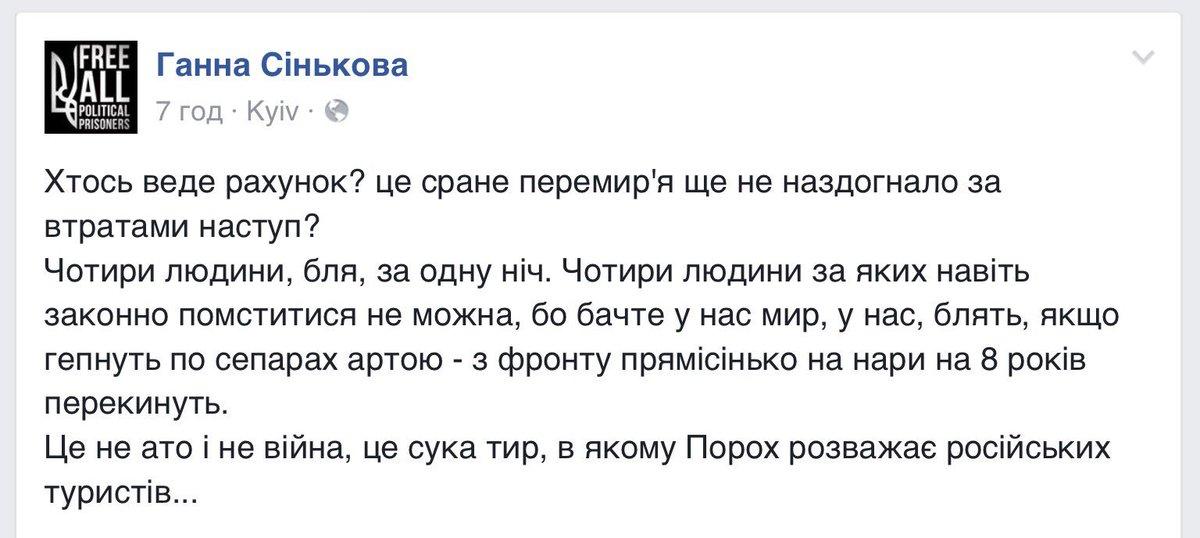 Террористы перемещают по Донецку тяжелую технику, поближе к передовым позициям, - волонтер Кабакаев - Цензор.НЕТ 2176