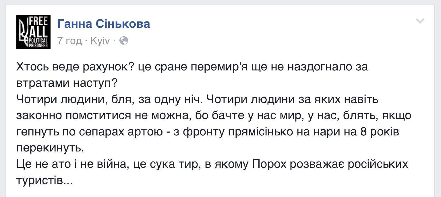Авдеевка была обстреляна с позиций, находящихся в жилых кварталах Донецка, - пресс-центр штаба АТО - Цензор.НЕТ 8251