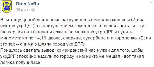 """""""Россия - страна, которая убивает"""": украинские активисты принесли гробы, венки и кресты под посольство РФ в Варшаве - Цензор.НЕТ 7161"""