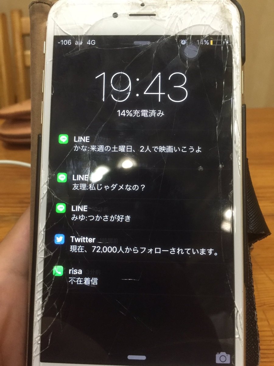 兄貴の携帯開いたらおもしろいもん見ちまった。
