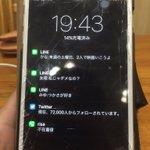 兄の携帯のロック画面見ちゃった弟・・「兄ちゃんモテすぎぃぃぃぃ!?!?」