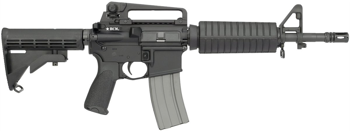 Reports now claim the Orlando shooter used an AR15. Why should anyone be allowed to own this? https://t.co/tOmgnIB9Id