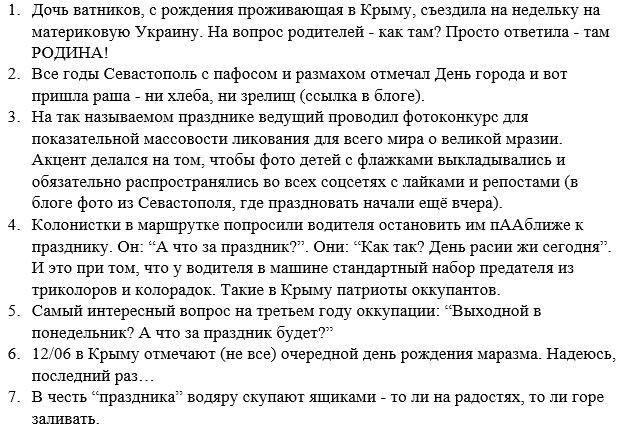 В Соломенском районе Киева горел райсуд - Цензор.НЕТ 561