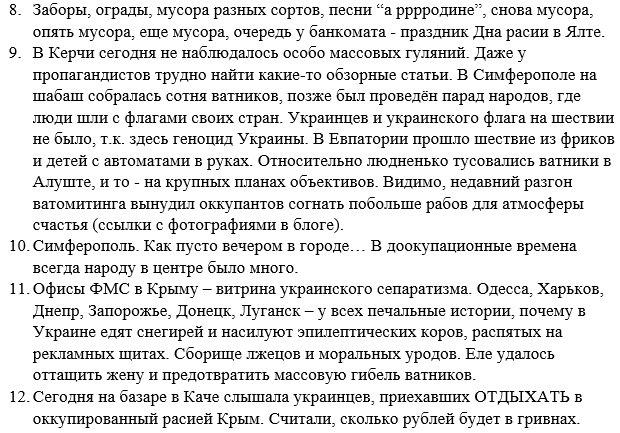 В Соломенском районе Киева горел райсуд - Цензор.НЕТ 8755