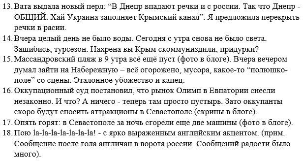 В Соломенском районе Киева горел райсуд - Цензор.НЕТ 963