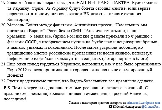 В Соломенском районе Киева горел райсуд - Цензор.НЕТ 761