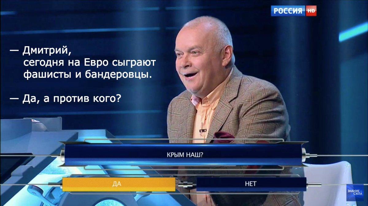 Сборную Украины в матче с Германией на трибунах поддержат около 10 тыс. болельщиков, - министр Жданов - Цензор.НЕТ 2102