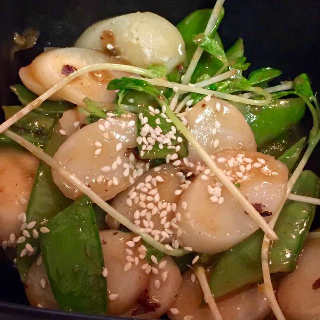 Blue apron korean rice cakes - Risa Baxter On Twitter Spicy Korean Rice Cakes With Snow Peas Pea Shoots Blueapron Https T Co Esdemkarzi