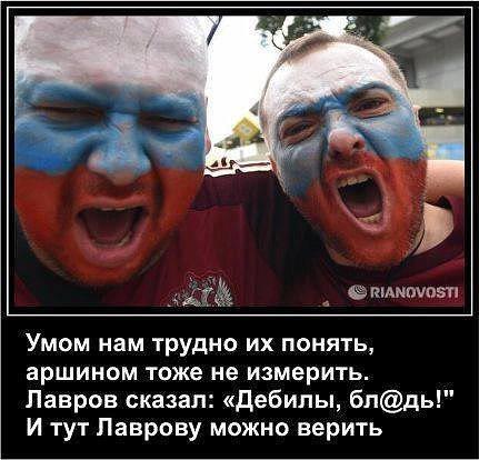 """А под конец подтерлись российским флагом"" - Цензор.НЕТ 5205"