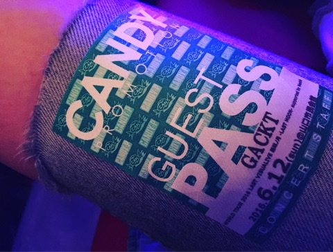 アメブロを更新しました。 『GACKT様♡』 #大向美智子 #GACKT https://t.co/TZ5Onxyur9 https://t.co/oTciXszRf2