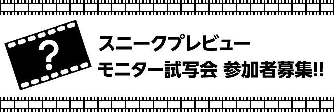 """東宝映画情報 on Twitter: """"スニ..."""