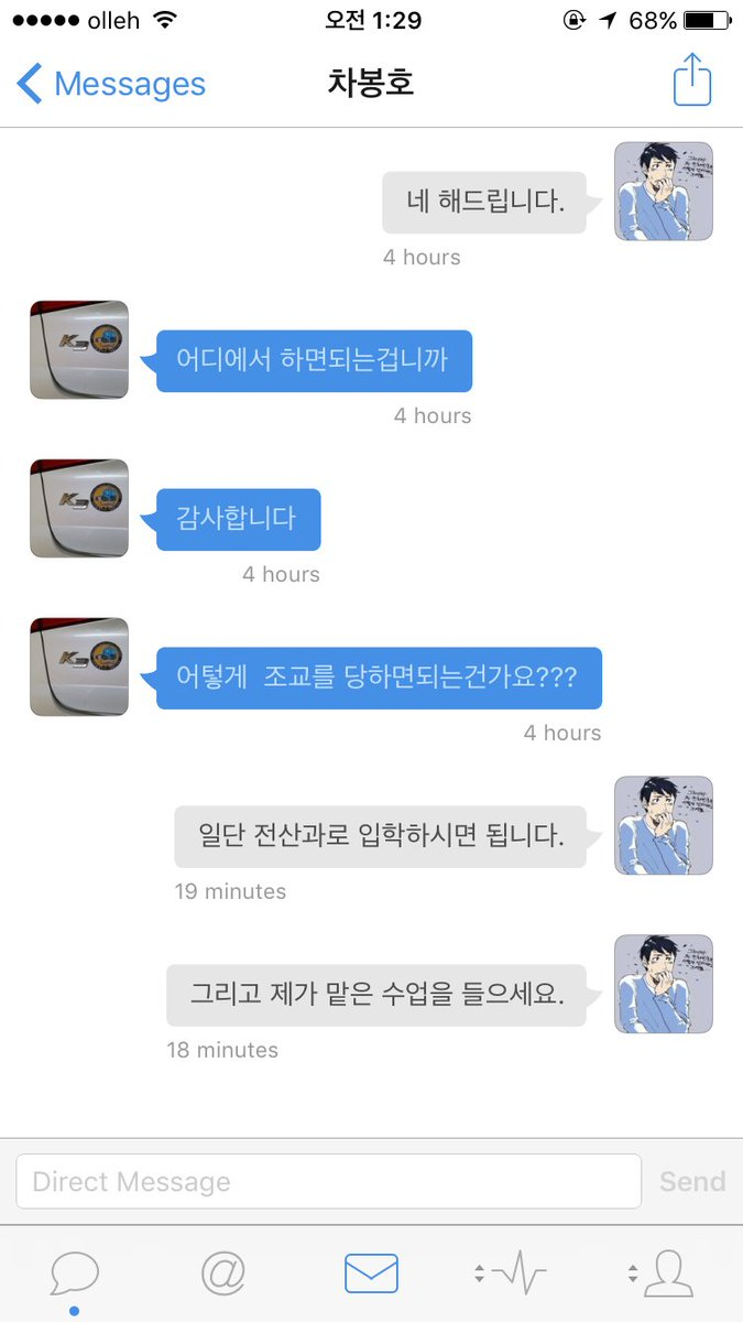 어쩌지.. https://t.co/kapZdhMxNU