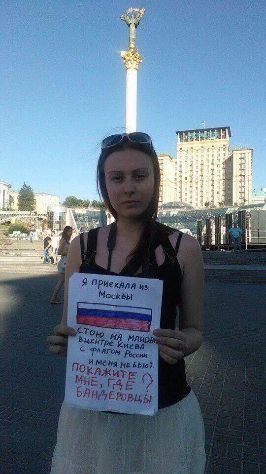 """""""Мне сказали приехать в Киев. Это уже о чем-то говорит"""", - мать Афанасьева о возможном возвращении украинских политзаключенных - Цензор.НЕТ 190"""