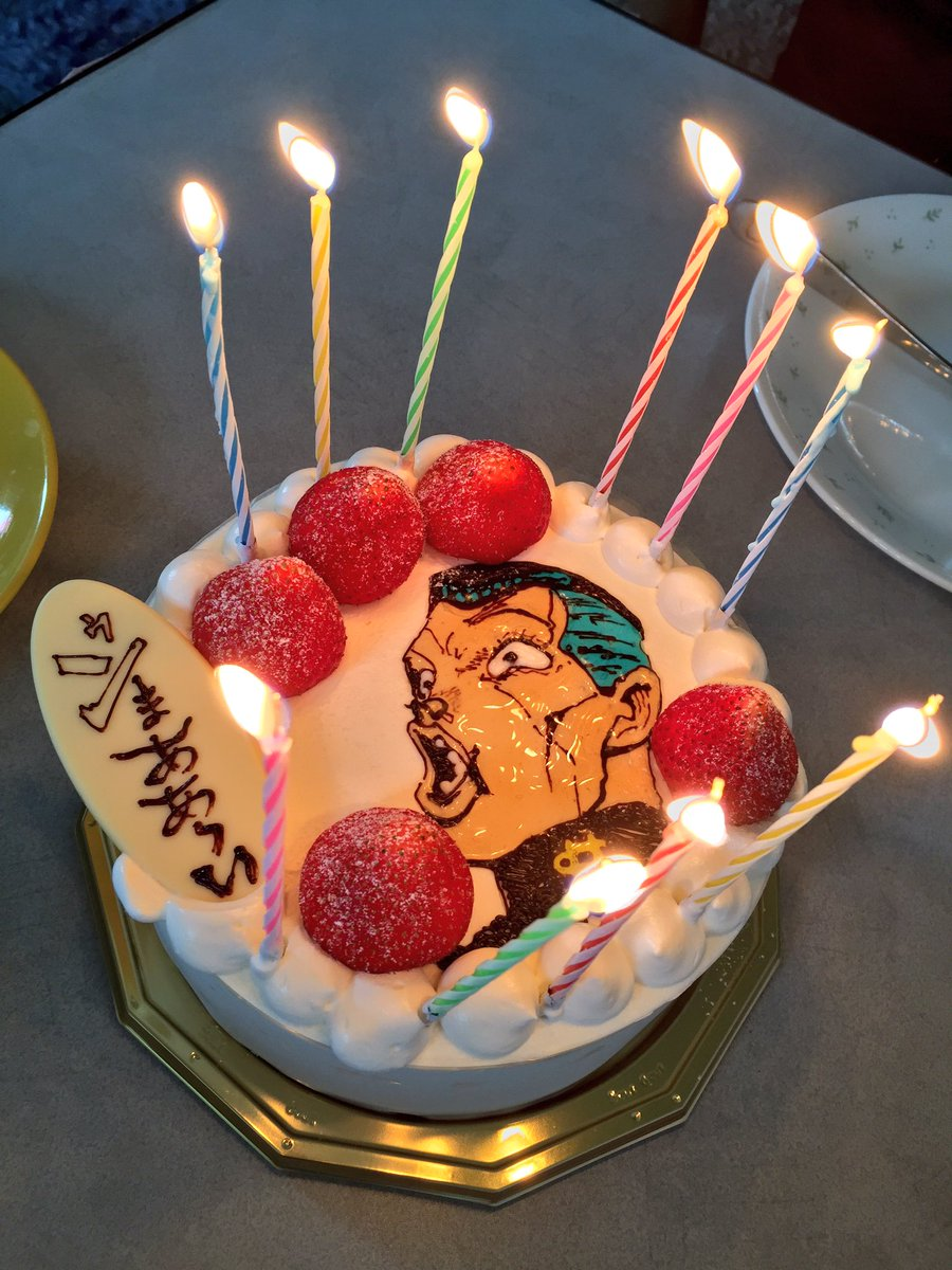 今日は娘の誕生日なので億泰ケーキを食べました。 https://t.co/IcU6m4Zr6i