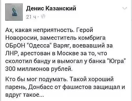 """Россия заинтересована в плотном взаимодействии с США, но без разного рода """"нажимов"""", - Путин - Цензор.НЕТ 3277"""