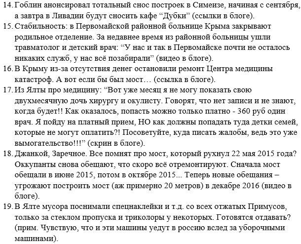 """""""Канадская группа за демократию в Украине"""" призвала Трюдо поддержать на саммите НАТО предоставление летального вооружения Киеву: """"Нельзя терять время"""" - Цензор.НЕТ 2069"""