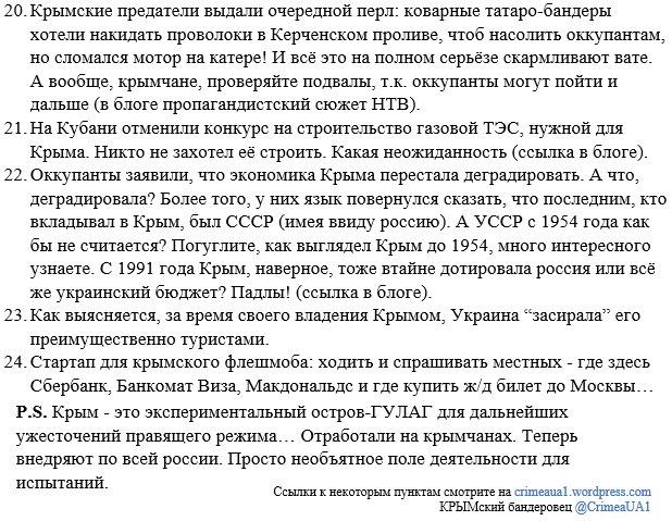 """""""Канадская группа за демократию в Украине"""" призвала Трюдо поддержать на саммите НАТО предоставление летального вооружения Киеву: """"Нельзя терять время"""" - Цензор.НЕТ 5661"""