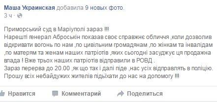 """Гройсман о Донбассе: """"Это не конфликт на востоке Украины - это конфликт на востоке Европы"""" - Цензор.НЕТ 9993"""