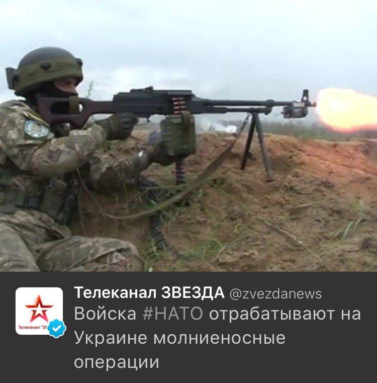 За сутки боевики 71 раз обстреливали украинские позиции: террористы применяют 122-мм САУ, 82-мм минометы и зенитные установки, - штаб АТО - Цензор.НЕТ 181