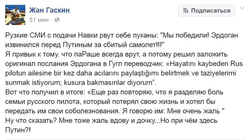 Brexit не повредит поддержке Украины, - Яценюк в США - Цензор.НЕТ 4032