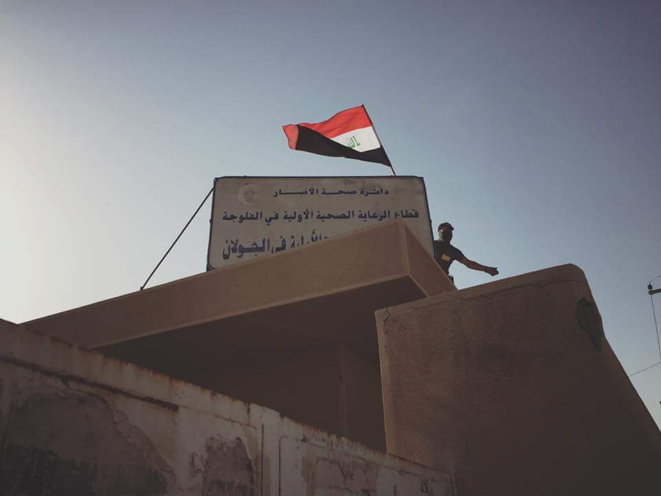 Iraq:ISF soldiers have raised the Iraqi flag in the Golan district of Fallujah, slowly the entire city is cleared