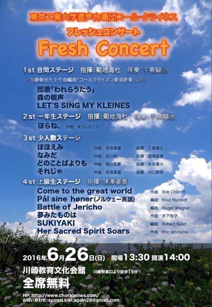 今日川崎で2時から歌います。いつもは冬だけなので珍しいです。無料です。是非お越しくださいー。 https://t.co/PGwi4j22oD