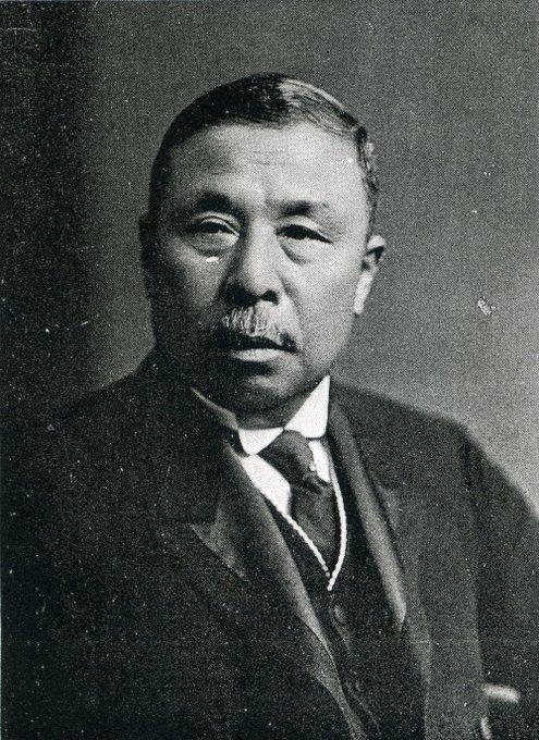 西園寺八郎