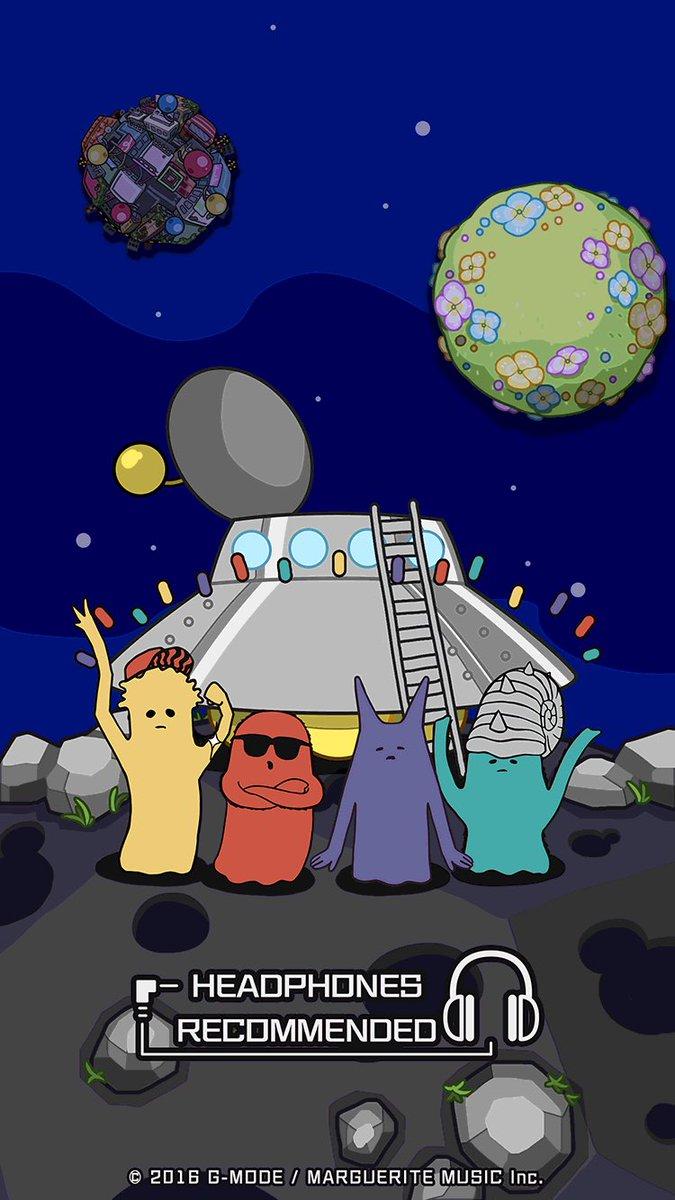 べあちゃん フレ武道館 Pa Twitter 太陽系リズモ始めたー 早くいろんな曲やりたい 月曜日まで限定壁紙があるから 設定画面で確認するといいよ Keytalk 太陽系リズモ